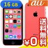 白ロム au iPhone5c Pink 16GB [NE545J/A] [中古Bランク]【当社1ヶ月間保証】 スマホ 中古 本体 送料無料【中古】 【 パソコン&白ロムのイオシス 】