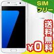 SIMフリー Samsung Galaxy S7 Dual SIM SM-G930FD 32GB White Pearl 【海外版 SIMフリー】[中古Aランク]【当社1ヶ月間保証】 スマホ 中古 本体 送料無料【中古】 【 パソコン&白ロムのイオシス 】