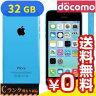 白ロム docomo iPhone5c 32GB [MF151J/A] Blue[中古Cランク]【当社1ヶ月間保証】 スマホ 中古 本体 送料無料【中古】 【 パソコン&白ロムのイオシス 】