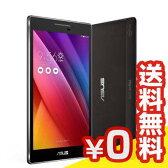 【再生品】ZenPad 7.0 Z370C-BK16 ブラック[中古Bランク]【当社1ヶ月間保証】 タブレット 中古 本体 送料無料【中古】 【 パソコン&白ロムのイオシス 】