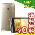 SIMフリー 【再生品】ASUS ZenFone5 LTE (A500KL-GD16) 16GB Gold【国内版SIMフリー】[中古Bランク]【当社1ヶ月間保証】 スマホ 中古 本体 送料無料【中古】 【 パソコン&白ロムのイオシス 】