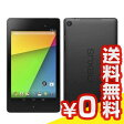SIMフリー 【再生品】Google Nexus7 K009 (ME571-LTE) 32GB Black【2013 LTE版 SIMフリー】[中古Bランク]【当社1ヶ月間保証】 タブレット 中古 本体 送料無料【中古】 【 パソコン&白ロムのイオシス 】