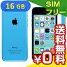 SIMフリー iPhone5C A1532 (ME555LL/A) 16GB Blue【海外版 SIMフリー】[中古Aランク]【当社1ヶ月間保証】 スマホ 中古 本体 送料無料【中古】 【 パソコン&白ロムのイオシス 】