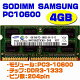 SODIMM SAMSUNG 4GB PC10600(204pin・DD...