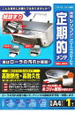 ELECOM CK-PR1W(プリンタの紙詰まりを改善!くり返し使えるクリーニングシート・A4両面タイプ)