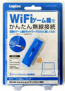 Logitec LAN-WN11/U2DS(DSやWiiなどゲーム機をかんたん接続・USB無線LANアダプタ)