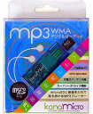 GH-KANAMR-B(microSD対応MP3プレーヤー・KANAmicro・ブルー)