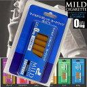 CB-G208TB(ほとんどの電子タバコで使える交換用フィルター・タバコ味・10本セット)