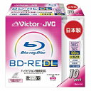 BD-RE DL BV-E260CW10(日本製 Victor 1-2倍速ブルーレイ・50GB・ハイビジョン録画用・10枚)