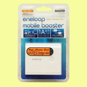 SANYO KBC-L2BS(エネループ・5000mAモバイルバッテリー・1A出力でiPadの充電も可能!)