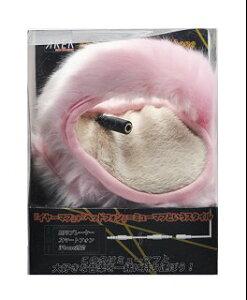 AR-MUM-FP(量販店で人気のヘッドホン内蔵イヤーマフラー・寒い冬でも音楽を!フィッシャーピンク)