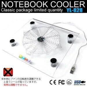 ノートPCクーラーSF-70(電源USB供給・熱ダレ対策の必需品・LED付きノートPC散熱器)