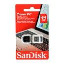 USB SDCZ33-064G-B35(挿しっ放しならコレ!超小型USBメモリ64GB・SanDisk Cruzer Fit)