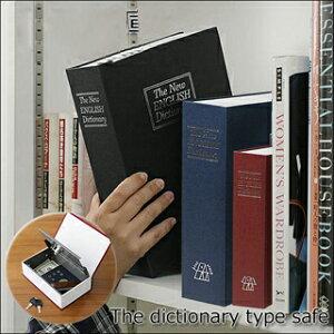 レビュー頂ければ送料無料! 3個以上の購入は事前メール相談で、必ず値引コード発行!本棚に隠...