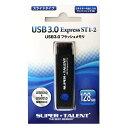 PCグッドメディア楽天市場店で買える「3年保証・大容量128GB高速【USBメモリST3U28ES12】USB3.0&USB2.0両対応・SuperTalent」の画像です。価格は3,070円になります。