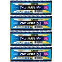 お得な40本セット【Lazos単3アルカリ乾電池】LA-T3...