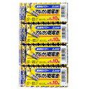アルカリ乾電池40本セット【三菱単4電池LR03N/10S ...