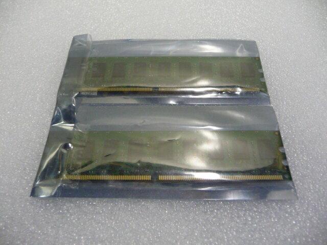 [新古品][IBM純正]PC3-10600R(DDR3-1333)Registered 8GBX2枚セット 計16GBメモリサーバーワークステーション機器DDR3増設用途メモリPC3L-10600R ECC Registeredメモリ