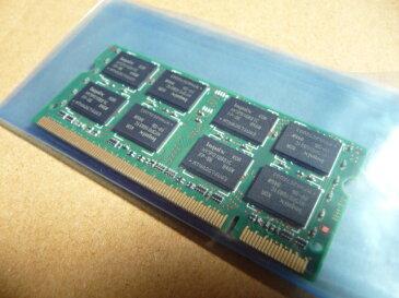 相性保証VAIO VGP-MM2GE対応同等品2GBメモリ増設用SO.DIMM DDR2 PC2-6400 2GB [代引不可]