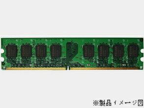 NEC VALUESTAR対応 PK-UG-ME04 PK-UG-ME041互換 PC2-4200 PC2-5300機種へVL500/ED VL370/ED VL300/ED PC-VX970EDなどに