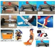 簡単PPバンド梱包機セット、女性でも簡単に梱包作業ができる、ヒーターで溶着