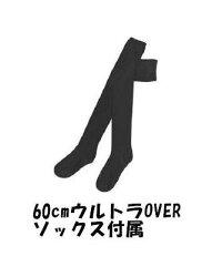 ☆イベント用に最適、AKBセーラー服、長袖、M、L、XLサイズ、60cmウルトラOVERニーソブラックも付属