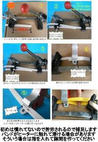 梱包機/梱包器簡単PPバンド梱包ヒーター溶着器