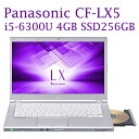 Panasonic Let's note CF-LX5 14
