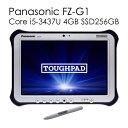 Panasonic TOUGHPAD FZ-G1 Core i5-3437U メモリ4GB 新品SSD256GB 無線LAN Bluetooth4.0 Office付き パナソニック 10.1型IPS液晶 タフパッド タブレット 中古パソコン 中古ノートパソコン 小型モバイルPC Windows10 Pro 64Bitの商品画像