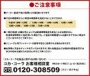 【2ケースセット】カナダドライジンジャーエール 160ml缶 3
