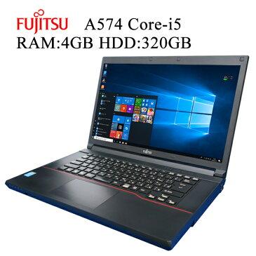 オシャレなデザイン※レッドライン 富士通 FMV A574 第四世代Core i5 4GBメモリ HDD320GB 正規版Office付き 15.6インチワイド USB3.0 光学ドライブ Win10 中古パソコン ノートパソコン Windows10 Pro 64bit