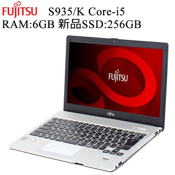テレワークに最適富士通LifeBookS935第五世代Core-i5RAM:6GB新品SSD:256GB正規版Office付き1