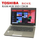 東芝 DynaBook R634/K Core i5-420...