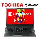 東芝 TOSHIBA DynaBook R732 第三世代Core i5 4GBメモリ 高速SSD128GB 正規版Office付き 無線内蔵 USB3.0 HDMI 中古ノートパソコン モバイルパソコン Windows10 中古パソコン ウルトラPC