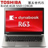 東芝 DynaBook R63/P 第五世代Core i5 4GBメモリ SSD128GB 正規版Office付き USB3.0 HDMI 無線 Bluetooth 中古ノートパソコン モバイルパソコン Windows10 Pro 中古パソコン TOSHIBA