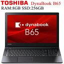 東芝 DynaBook B75 第六世代Core-i5 RA...