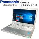 パナソニック Let's note CF-MX3 第四世代Core-i5 4GBメモリ 超高速SSD...