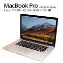Apple MacBook Pro A1398 Core i7-4980HQ 2.8GHz 16GBメモリ SSD1024GB 15.4インチ液晶 Retinaディスプレイモデル Mid-2015 EMC 2910 MacBookPro115 アップル 中古ノートパソコン 中古ノートPC