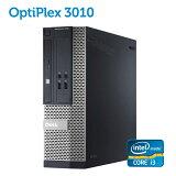 デル DELL OptiPlex 3010 SFF 第三世代Core i3 4GBメモリ HDD:500GB 正規版Office付き HDMI 光学ドライブ 中古デスクトップパソコン Windows10 中古パソコン Win10 デスクトップPC