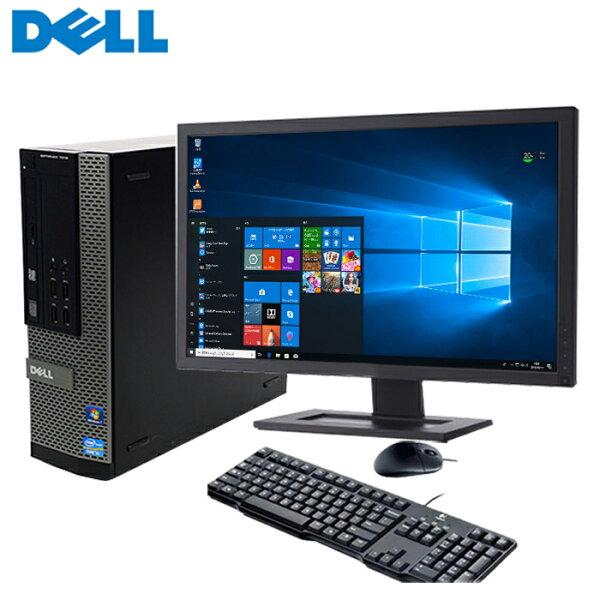 在宅勤務対応22インチ液晶セット第三世代Core-i5RAM:8GB新品HDD:1TB正規版Office付き欧米王者メーカー D