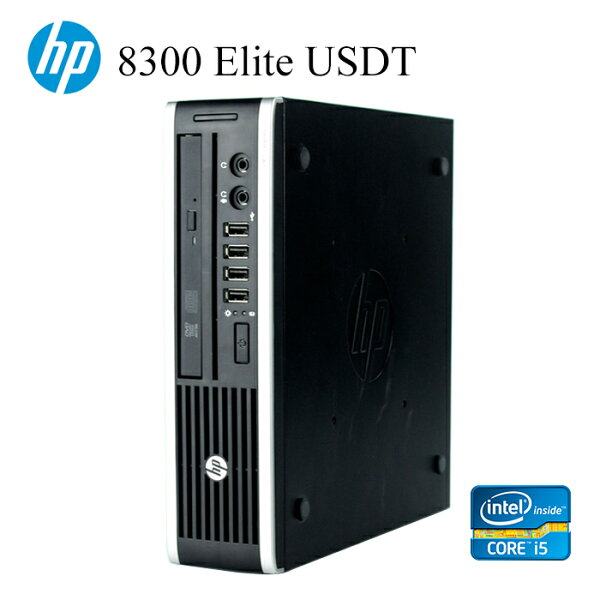在宅勤務にお勧めコンパクトPCHP8300USDT第三世代Core-i5RAM:4GBSSD:128GB正規版Office付きU
