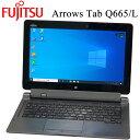 富士通 Arrows Tab Q665/L 11.6型フルH...