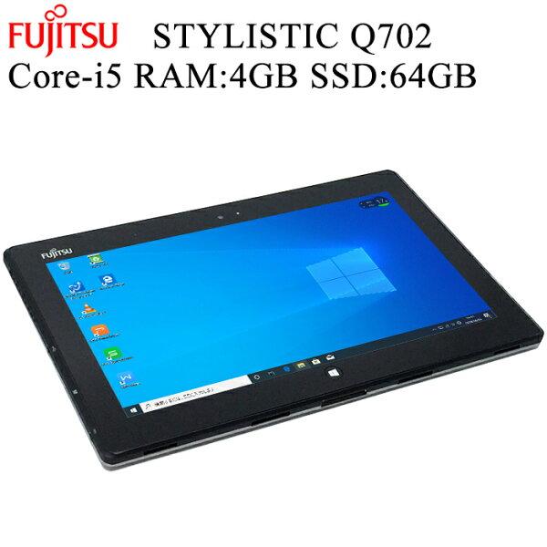 安心日本製タブレット富士通STYLISTICQ702Core-i511.6型RAM:4GBSSD:64GBタッチWi-FiBlu