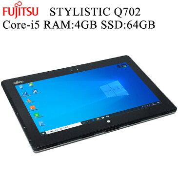 安心日本製タブレット 富士通 STYLISTIC Q702 Core-i5 11.6型 RAM:4GB SSD:64GB タッチ Wi-Fi Bluetooth 中古タブレット 中古パソコン タブレットPC Tablet Windows10 Pro FMV