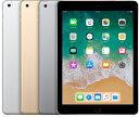 iPad5 iPad2017モデル 32GB 色選べる 9.7インチ Wi-Fiで使える Retinaディスプレイ 中古タブレット 中古iPad アイパッド5 Mac アップル Apple A1822・・・