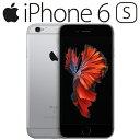 iPhone6s 16GB 白ロム AU 4.7インチ スペースグレー Retina HDディスプレイ Touch ID 中古スマホ アップル APPLE 中古アイフォン 本体のみ