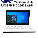 商品説明 メーカー名 NEC 型番 VersaPro VH-G CPU インテル CPU:Corei7-36670@2.0GHz 液晶サイズ 13.3インチワイド HD+(1600x900) ドライブ規格 DVD-RW メモリ容量 8GB DDR3 ストレージ 高速SSD:256 GB 無線LAN 有線LAN / Wi-Fi(無線LAN) OS Windows 10 Pro 64bit(Ver.2020) OFFICE WPS Office その他 Bluetooth SDスロット USB3.0 HDMI 付属品 ACアダプター , WPS Officeライセンスカード 保証 通常一週間初期保証(理由なく返品可能#送料お客様負担)。一ヶ月動作保証。 商品レビュー書いてくれたお客様には三ヶ月動作保証 コメント 大手企業のレンタルアップ品やリースアップ品がメインでございます。 元々の品質も良く、さらに当社の専門スタッフで外装、電源、各ポート、基盤まで入念にクリーニングしました。 中古品なので、外装に塗装摩耗、擦り傷、シール剥がし跡がある場合がございます、なお、モバイルPCなので、液晶に薄いシミがあるかもしれませんが、使用に影響がありませんので、予めご了承ください。