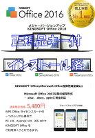 あす楽対応良品13.3w型東芝軽量薄型dynabookR63/PWin1064pro/五世代Corei5/4G/SSD128G/無線/Bluetooth/リカバリ領域有/KingsoftOffice2016(ライセンスカード付)【中古ノートパソコン中古パソコンoffice付き】