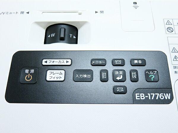 EPSON EB-1776WWXGA 3LCDプロジェクター (沖縄・離島を除く)
