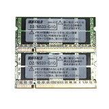 SAMSUNG�Ρ�����1GB����(PC3-10600S/DDR3-1333)2���ȡ���š�